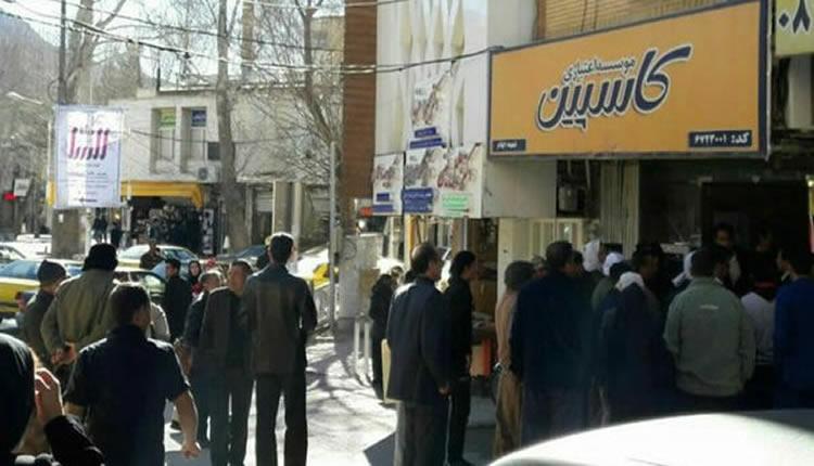 استمرار الاحتجاجات للعمال و منهوبي الأموال في المدن الإيرانية