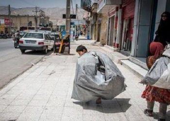 نظرة على عمق الكارثة لأطفال العمل في إيران