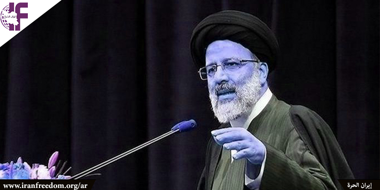 إيران: مرشح خامنئي للرئاسة
