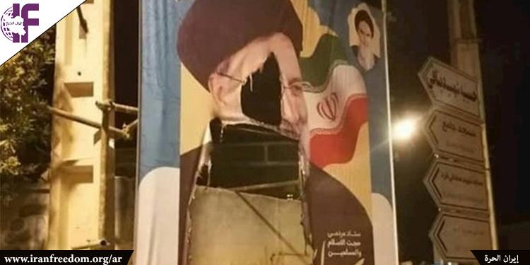 الشعب الإيراني يرد على انتخابات علي خامنئي الصورية