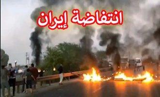 انتفاضة إيران 2021