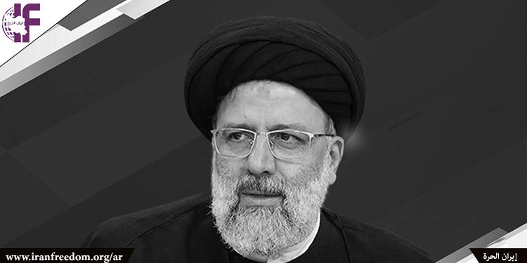 إيران: حكومة رئيسي تصور المزيد من القمع السياسي