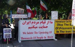 Iranian Grand Gathering
