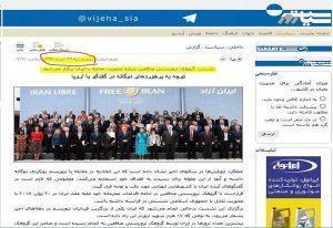 Iran opposition convention