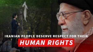Iran oppressive forces