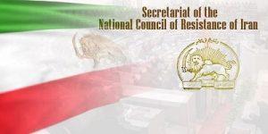 Remove term: Mullahs' regime diplomat-terrorist Mullahs' regime diplomat-terrorist
