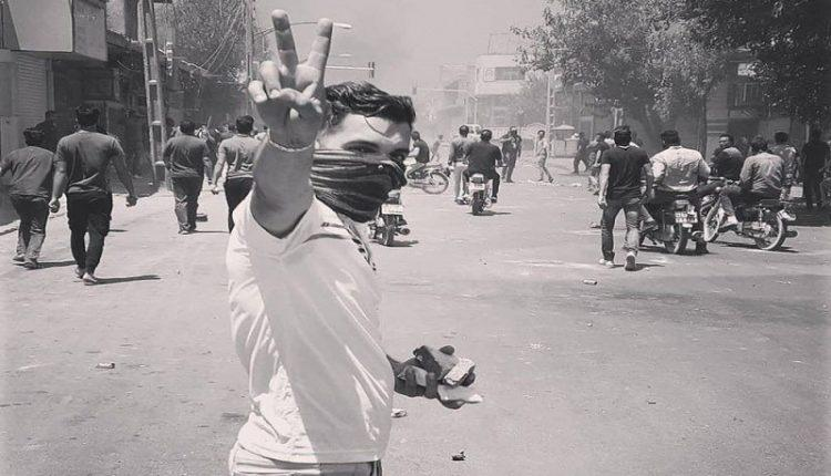Iran's uprising