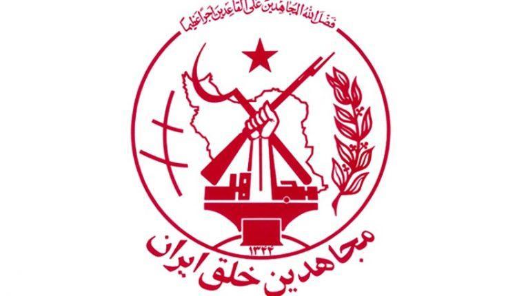 The People's Mojahedin Organization of Iran – PMOI/MEK