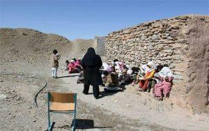 Iran Facing Educational Crisis