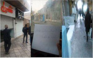 Bazaars strike