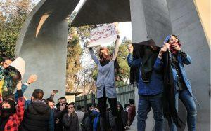 Organized Resistance is the cause of continuous uprising in Iran
