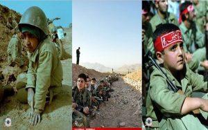 Basij force