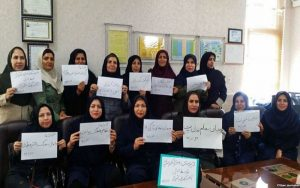 Iranian Teachers strike