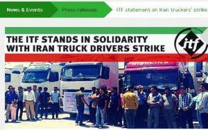 truck drivers' strike