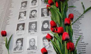 Amnesty International: Iran's crimes against humanity