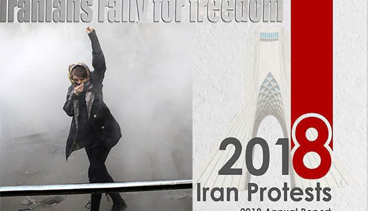 Iran protests 2018, Iranians rally for freedom