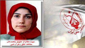 Iran's terror operations in past four decades against its core opposition MEK/PMOI