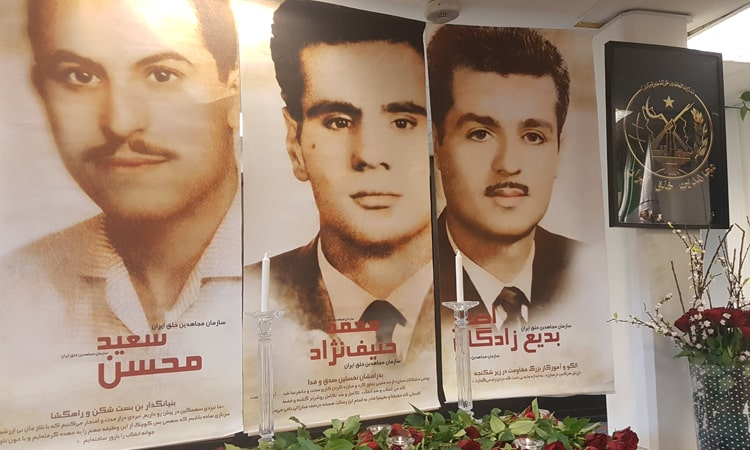 Iranians in various countries commemorate the anniversary of  MEK/PMOI's founding