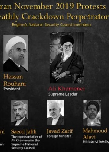 the Supreme National Security Council of Iran