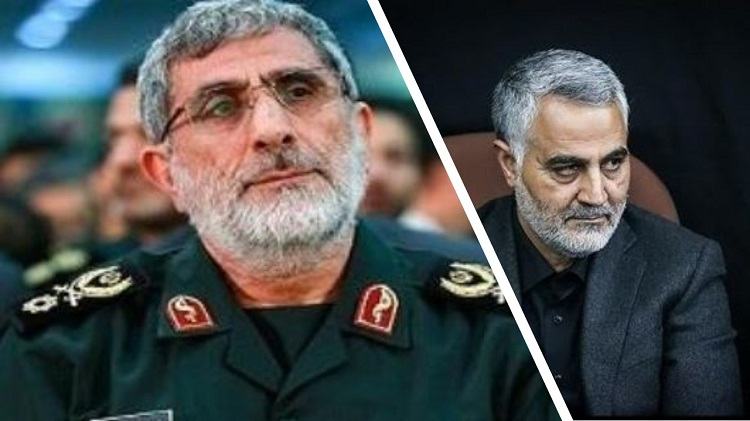 After US eliminated Iran regime's top terrorist Qasem Soleimani his position as Commander in Chief of the IRGC Quds Force, was soon taken by Esmail Ghaani.