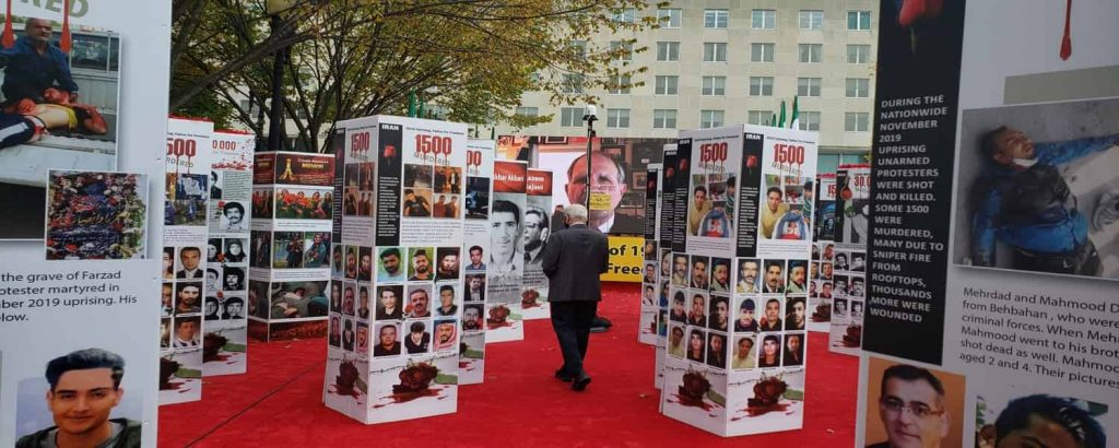 The photo exhibition held on Iran's regime crime against Iranian people in Washington DC in front of the U.S. State Department - October 21, 2020