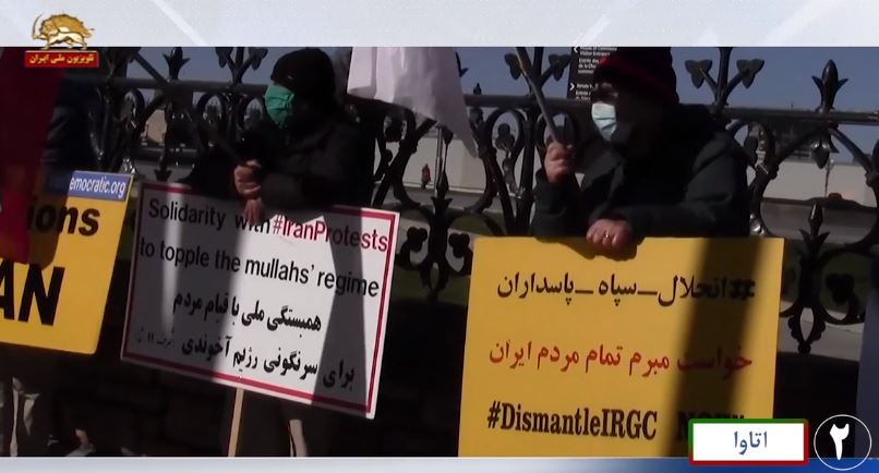 Demonstrations by supporters of the Iranian resistance in Ottawa