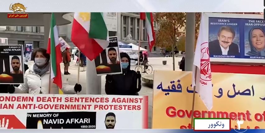 Demonstrations by supporters of the Iranian resistance in Vancouver