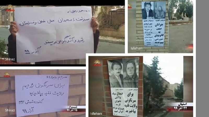 """Isfahan and Shiraz, late December – Activities of the Resistance Units and MEK supporters – """"Rise up to overthrow the ruling theocracy."""""""