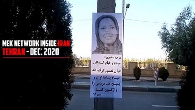 Supporters of the MEK install a huge banner of Maryam Rajavi in center of Tehran – December 2020