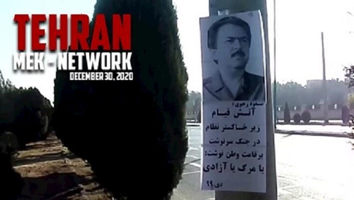 Poster of the Iranian Resistance leader Massoud Rajavi in Tehran.