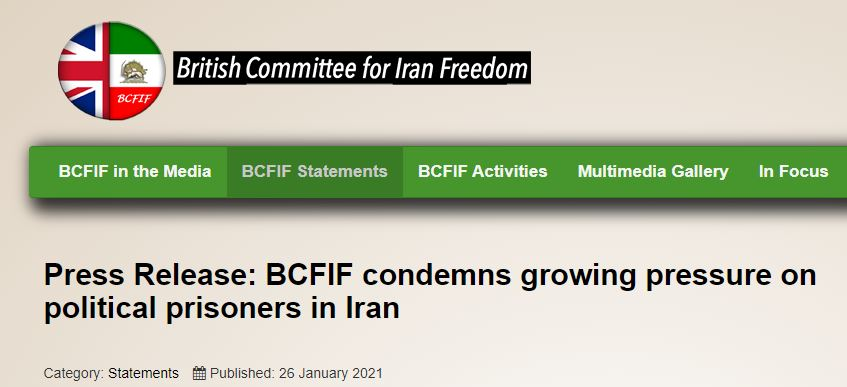 Press Release- BCFIF condemns growing pressure on political prisoners in Iran