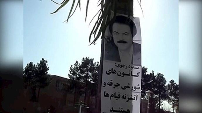 Poster of the Iranian Resistance leader Massoud Rajavi – Tehran, January 28, 2021.
