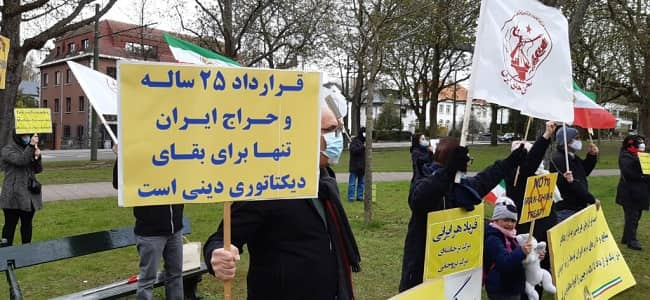 Iranians, supporters of the National Council of Resistance of Iran(NCRI), rallied in front of the Iranian regime consulate in Brussels, expressing their outrage towards Iran-China's disgraceful treaty.