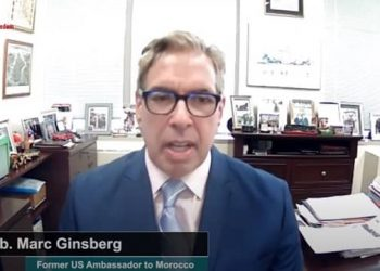 Marc Ginsberg, former US Ambassador to Morocco and White House Middle East adviser, addressed a panel of international dignitaries in an online conference, observing the holy month of Ramadan and declaring interfaith solidarity in the face of fundamentalism that has spread and promoted by the mullahs' regime in Iran.