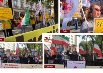 On May 28 & 29, 2021, Iranian supporters of the People's Mojahedin Organization of Iran(PMOI/MEK) and the National Council of Resistance of Iran(NCRI) held rallies in Vienna, London and Oslo against the dictatorship in Iran.