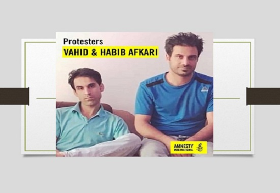 Amnesty International expressed concern over the situation of the Afkari brothers in a statement. In this statement, Amnesty International called on all human rights activists to work for the release of the brothers and the realization of their rights.