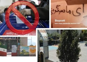 On Friday, June 18, 2021, the Iranian regime holds its sham presidential election. As expected, this ridiculous election has been faced to the widespread and nationwide boycott by the Iranian people.