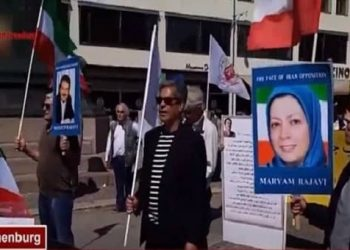 On May 29, 2021, Iranian supporters of the People's Mojahedin Organization of Iran (PMOI/MEK) and the National Council of Resistance of Iran(NCRI) held rallies in Vienna, Cologne, Gothenburg, Stuttgart and Stockholm against the dictatorship in Iran.