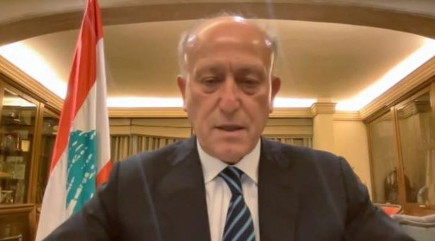 General Ashraf Rifi, former minister of justice of Lebanon