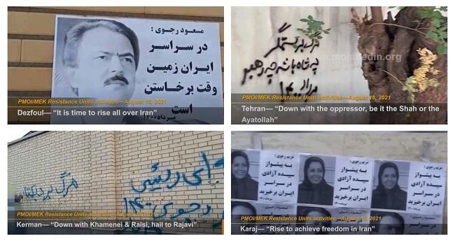 Activities by MEK Resistance Units in Iran - August 2021
