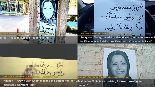 August 13, 2021—The trial of Hamid Noury, one of the perpetrators of the 1988 massacre, is in process in Sweden. The PMOI/MEK Resistance Units refer to this incident and say that the trial of the Iranian regime's new president Ebrahim Raisi and the regime's supreme leader Ali Khamenei are also on the horizon.