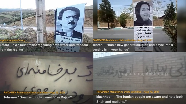 The MEK Resistance Units, organized a vast campaign in various cities across the country, calling for regime change.