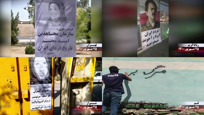 Activities by MEK Resistance Units in Iran—September 2021