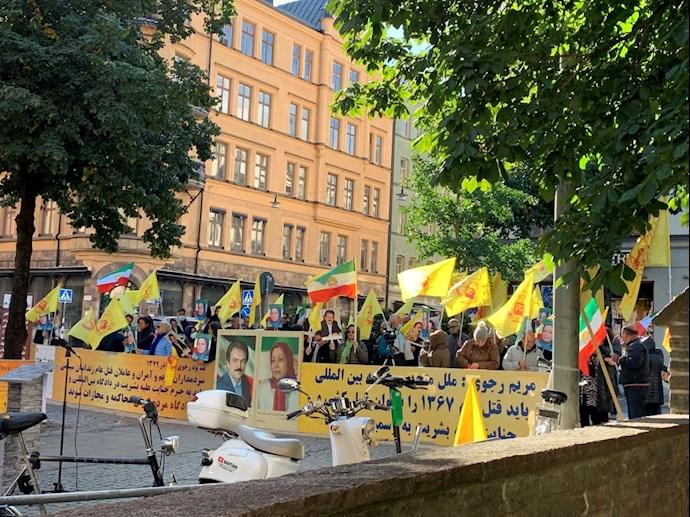 Iranians, Supporters of the MEK Staged a Demonstration in Stockholm, Sweden — September 14, 2021 – 2