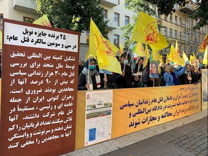 Iranians, Supporters of the MEK Staged a Demonstration in Stockholm, Sweden — September 14, 2021 – 3
