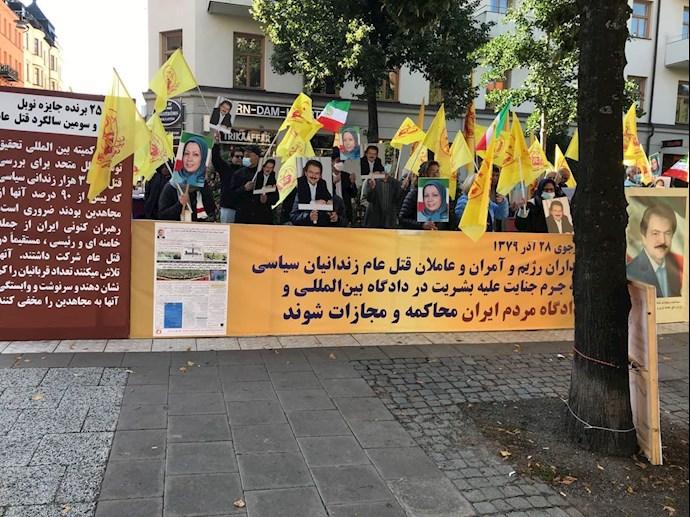 Iranians, Supporters of the MEK Staged a Demonstration in Stockholm, Sweden — September 14, 2021 – 4