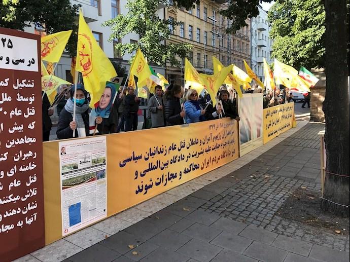 Iranians, Supporters of the MEK Staged a Demonstration in Stockholm, Sweden — September 14, 2021 – 5