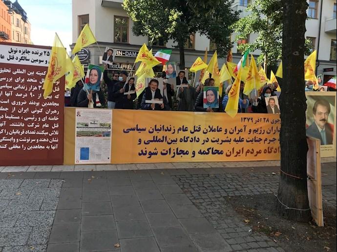 Iranians, Supporters of the MEK Staged a Demonstration in Stockholm, Sweden — September 14, 2021 – 6