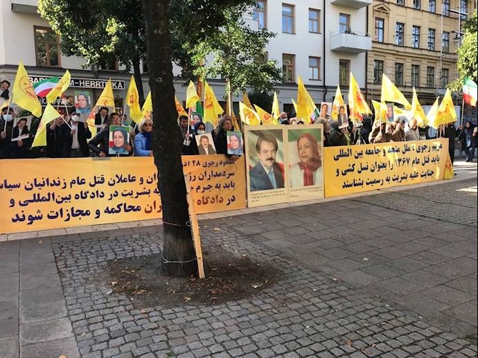 Iranians, Supporters of the MEK Staged a Demonstration in Stockholm, Sweden — September 14, 2021 – 7