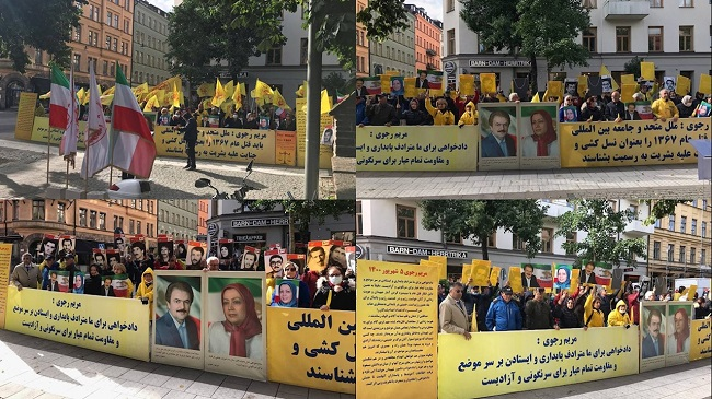Iranians, Supporters of the MEK, and Relatives of 1988 Massacre Martyrs Demonstrated in Stockholm — September 3, 2021